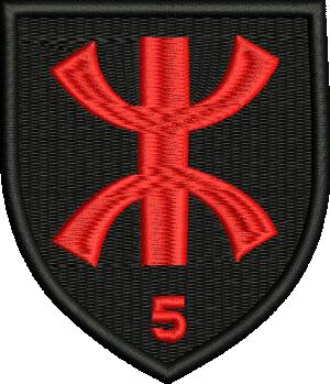 5 BAOR Embroidered Badge